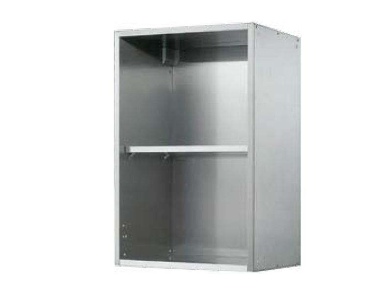 Single door hanging cabinet