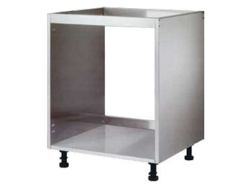 Disinfection cabinet floor cabinet